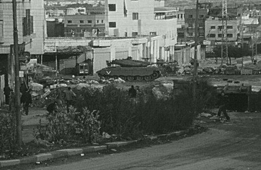 palestine tank